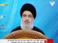 لحزب الله السيد حسن نصرالله خلال مهرجان يوم القدس 25-7-2014 - Arabic