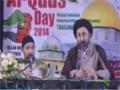 [Thailand Quds Day 2014] AL-Quds Day 2014 Seminar - Thai