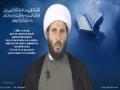 [28] Daily Ramadan Supplication - Explanation by Sh. Hamza Sodagar - English