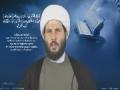 [29] Daily Ramadan Supplication - Explanation by Sh. Hamza Sodagar - English