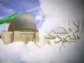 قدس با صدای حامد زمانی - Hamed Zamani - Farsi Song