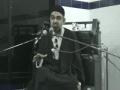 اگريہ آخری دور ھو تو؟ -If it is the End of Ghaibat-E-Imam Day 1 Part 2 by AMZ - Urdu