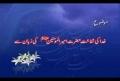 Khuda ki shanakht Ameerul Momineen ki zaban say part1 - Urdu