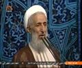 [08 Aug 2014] Tehran Friday Prayers   آیت الله صدیقی - Urdu