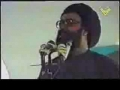 Men of God - Rijal Allah - Al Khalidoon - الخالدون - Arabic