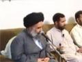 Lecture 17 - Insan Shanasi - H.I. Abulfazl Bahauddini - Urdu And Persian