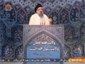 [05 Sep 2014] Tehran Friday Prayers   آیت الله سید احمد خاتمی - Urdu