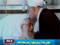 President Rouhani meets Leader Farsi
