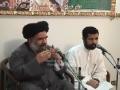 [Lecture] H.I. Abulfazl Bahauddini - Maad # 5 حیات ظیبہ کیسے حاصل کریں؟ Farsi Urdu