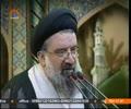 [17 Oct 2014] Tehran Friday Prayers   آیت الله سید احمد خاتمی - Urdu