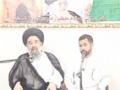 [Lecture] H.I Bahauddini - Maad #24 کیا شرعاََ مُردوں پر رویا جا سکتا ہے - Urdu Persian