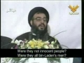 Sayyed Hasan Nasrallah - Speaking on Martyrs Day - Arabic sub English