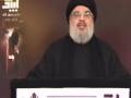 Sayed Hasan Nasrallah Speech - Ashura Day - Muharram 1436 - 2014 - English