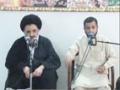 {02} [Lecture] H.I. Bahauddini - Maad #38 - Inqiraaz-e-Aalam | اختتام جہاں - Urdu And Persian
