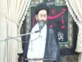 [05] Muharram 1436 - تجدیدِ عزاداری | Tajdeed e Azadari - H.I Muhammad Ali Taqvi - Urdu