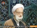 [28 November 2014] Tehran Friday Prayers   آيت اللہ امامي کاشاني - Urdu