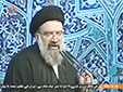 [12 December 2014] Tehran Friday Prayers   آیت الله سید احمد خاتمی - Urdu