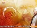 [13 Dec 2014] Fikar-e-Mutahhar   سیرتِ محمدی شہید مطھری کی نگاہ میں - Urdu
