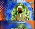 [03] حقيقة الأخلاق - الشهيد الشيخ مرتضى مطهري - Farsi sub Arabic