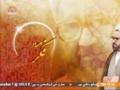[20 Dec 2014] Fikar-e-Mutahhar   سیرتِ امام حسن مجتبیٰ شہید مطھری کی نگاہ میں - Urd
