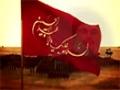 Ziyarat e Imam Hussain AS Recite Leader And Hasan Nasrullah - Arabic