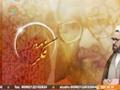 [26 Dec 2014] Fikar-e-Mutahhar   سیرتِ امام حسین شہید مطھری کی نگاہ میں - Urdu