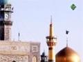 ترانه امام رضا نماهنگ اثر مشترک حامد زمانی و عبدالرضا هلالی - Farsi