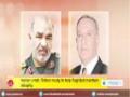 [01 Jan 2015] Iranian cmdr.: Iran to spare no effort to help Iraq - English
