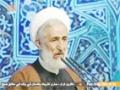 [02 January 2015] Tehran Friday Prayers   حجت الاسلام صدیقی - Urdu