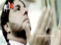 ربي اغفر لي - الرادود ابو جعفر الكاظمي God, Forgive My Faults - Arabic sub English