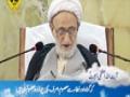 [Documentary] Abad e Ilahi - آیت اللہ بہجت - عبدِ الہی - Urdu