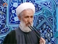 [23 January 2015] Tehran Friday Prayers   حجت الاسلام صدیقی - Urdu