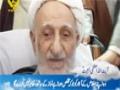 [03] [Documentary] Abad e Ilahi - آیت اللہ بہجت - عبدِ الہی - Urdu