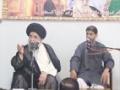 [Lecture] H.I Abulfazl Bahauddini - Maad - 79 - Meezan - Urdu And Persian