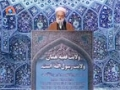 [06 Feb 2015] Tehran Friday Prayers   آیت اللہ امام،ی کاشانی - Urdu