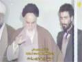 قائدی للمجد یبنی القمما - My Leader builds peaks to glory - Arabic sub English sub Farsi