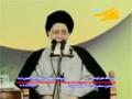 استکبار ستیزی: انقلاب اسلامی معجزه الهی - Farsi
