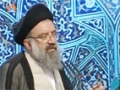 [13 Feb 2015] Tehran Friday Prayers   آیت الله سید احمد خاتمی - Urdu