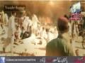 چل کے راہ حق پے تم نے کام ایسا کر دکھایا - Shaheed Ki Walida Ka Paigham - Urdu