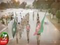 [Short Documentary] علم و عمل کا کارواں آئی ایس او پاکستان - Urdu