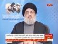 [16 Feb 2015] كلمة الأمين العام لحزب الله السيد حسن نصرالله في ذكرى القا
