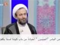 الأعمال يجب أن تكون لوجه الله - الشيخ علي رضا بناهيان - Farsi sub Arabic