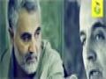 اخو سلیمانی [برادر سلیمانی]   آهنگ حزب الله عراق - Arabic sub Farsi