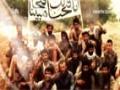 ما پیغمبر مرگیم... - Farsi