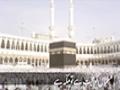 Child Recite Poem For Lovers of Prophet - Urdu