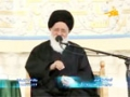 حضرت فاطمه زهرا سلام الله علیها  حقانیت مظلومیت - Farsi