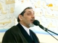 حضرت فاطمه زهرا سلام الله علیها  زنان بهشتی - Farsi
