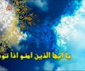 [13 March 2015] Tehran Friday Prayers   آیت الله سید احمد خاتمی - Urdu