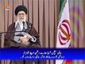 [Sahifa e Noor] امریکہ کاعراق پر قبضہ | Supreme Leader Khamenei - Urdu