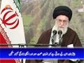 [Sahifa e Noor] ماحول کی اہمیت | Supreme Leader Khamenei - Urdu